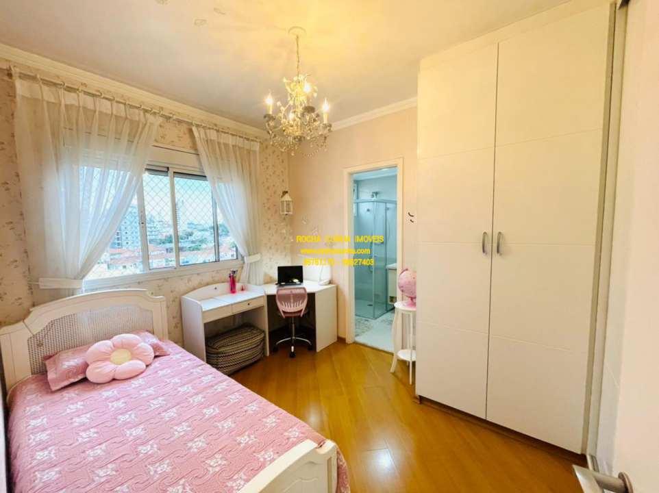 Apartamento 4 quartos à venda São Paulo,SP - R$ 2.200.000 - VENDA3378 - 14