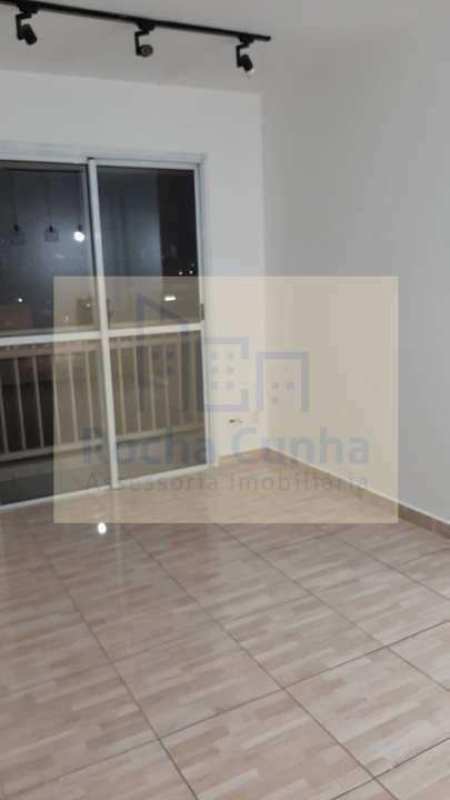 Apartamento 2 quartos para alugar São Paulo,SP - R$ 1.600 - locacao0499 - 2