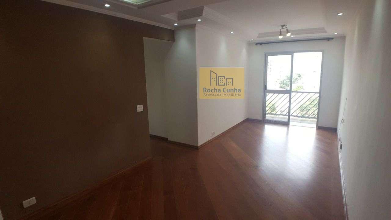 Apartamento 2 quartos para alugar São Paulo,SP - R$ 2.800 - LOCACAO8563 - 1